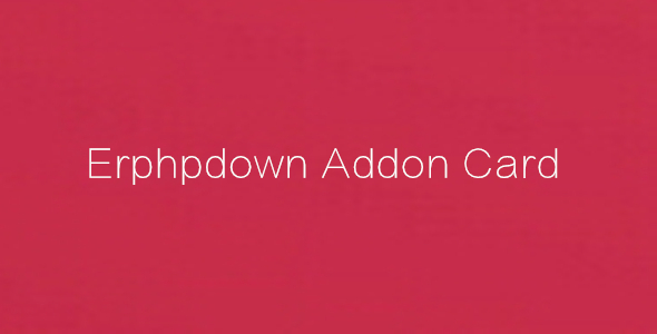 erphpdown addon card 2.0 充值卡 wordpress插件