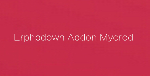 erphpdown addon mycred 积分兑换 wordpress插件