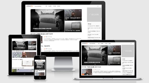 Moblog 2.0 博客资讯 WordPress中文主题