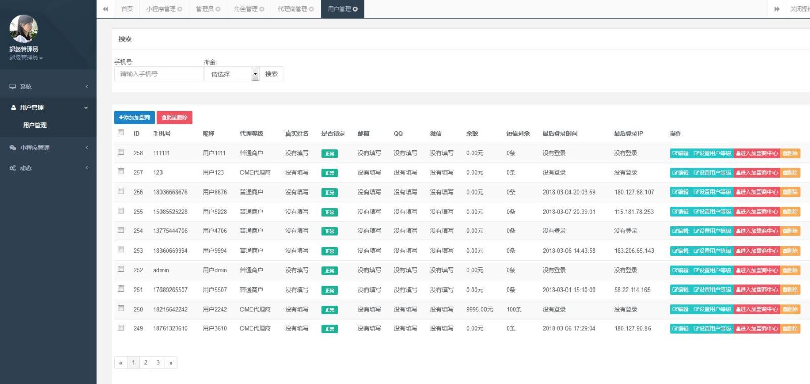 空间刷赞在线网站源码下载_空间说说刷赞在线 (https://www.oilcn.net.cn/) 综合教程 第2张
