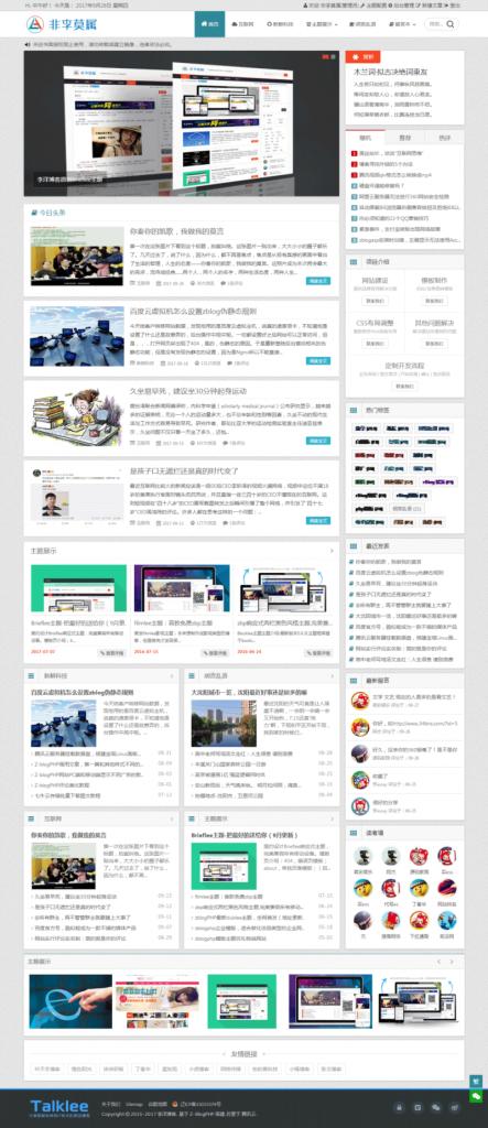 梦想家《mxlee》zblog主题5.10-第1张图片-爱Q粉丝网