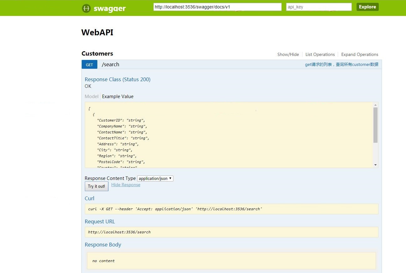 WebApi成功的案例源码升级版